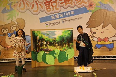 让环境知识、保护环境的理念内化,透过表演艺术传达环境教育目的。