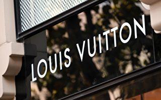 LVMH首季銷售強勁 奢侈品牌股價紛創歷史新高
