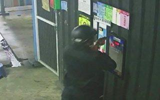 连续窃盗兑币机得手近10万  通缉贼狼狈落网