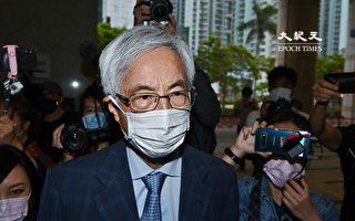 香港民主前辈416被判 温支联强烈谴责