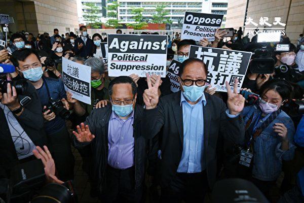 """4月16日下午,香港""""8.18集会""""案、""""8·31集会""""案宣判。图为""""8·31集会""""案宣判后,涉案被告杨森(右)与""""8.18""""集会案何俊仁在法庭外。(宋碧龙/大纪元)"""