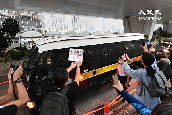 """4月16日下午,香港""""8·18集会""""案中黎智英等九位民主人士被判刑。图为判囚人坐囚车离开,现场市民声援。(宋碧龙/大纪元)"""