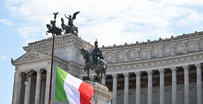 義大利債務負擔恐來到101年以來最高