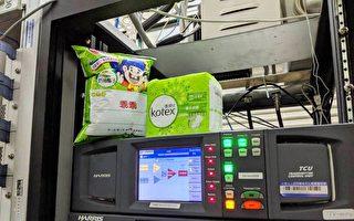 """台湾""""乖乖""""登上国际 科技产品当幸运物"""