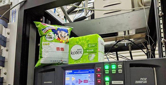 台灣「乖乖」登上國際 科技產品當幸運物