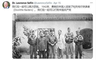 中共≠中國 美軍情專家發推感動中國網民