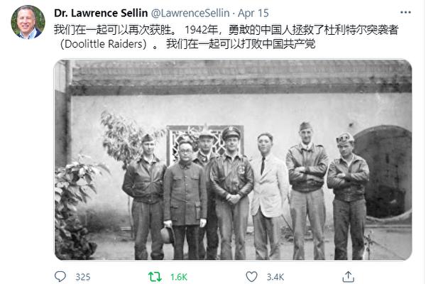 中共≠中国 美军情专家发推感动中国网民