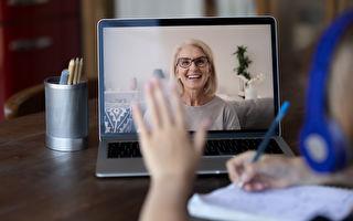 网络教学 让国际学生融入澳洲课堂