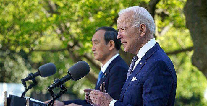 美日联合声明提到中国外交部在台湾和通话时间的跳过 