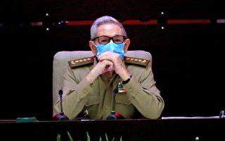 劳尔‧卡斯特罗辞职 古巴卡斯特罗时代终结