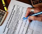 美就業復甦 首領失業金人數減至49.8萬
