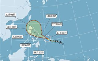 預估舒力基18日將增強為強颱 台氣象專家作出說明