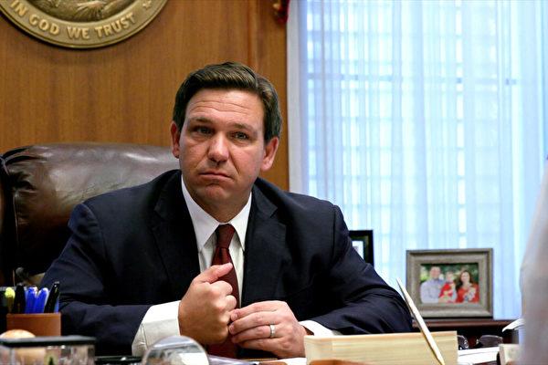 【独家】佛州州长:封锁防疫是巨大错误