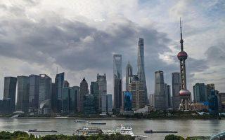 上海取代香港 成全球生活成本最高城市