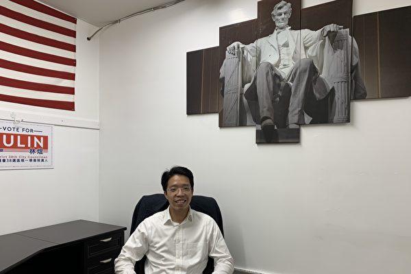 参选布碌崙市议员 林煜再表竞选初心