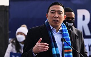 紐約市長候選人民調 楊安澤仍排第一