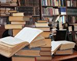 【名家專欄】歐美社會的文盲危機