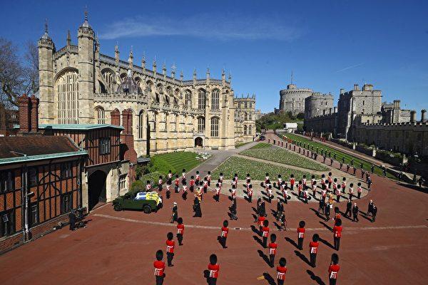 组图:菲利普亲王丧礼 依循军方及王室礼节