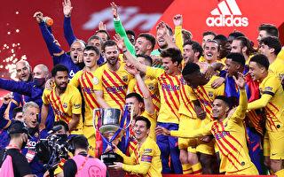 组图:巴萨4:0大胜毕巴 夺得西班牙国王杯