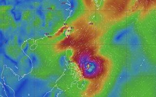 強颱舒力基何時最強、台灣有明顯降雨?專家說明