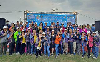跑出健康、让爱飞翔 同济会举办国际马拉松