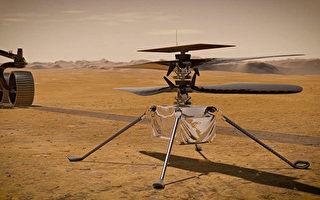 NASA創新號火星直升機 最快19日再度挑戰首飛