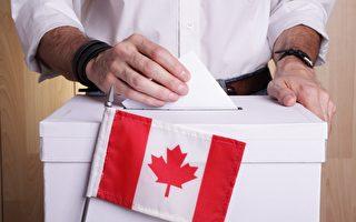 民调:多数加拿大人认为 疫期大选不安全不公平