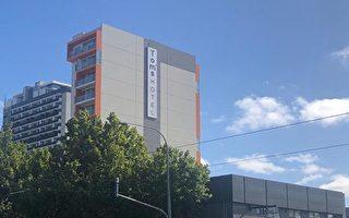 澳首家專用隔離酒店Tom's Court掛牌出售