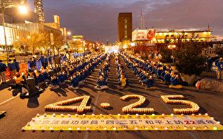 【组图】纽约法轮功学员点亮烛光纪念4·25