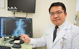 治疗肾结石免开刀  软式输尿管镜雷射碎石手术