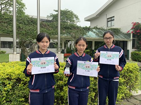 大华中学数感杯荣获国中组金奖颁奖。