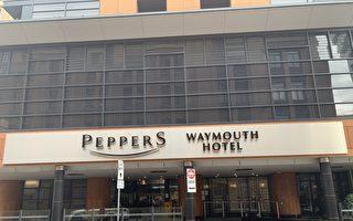 阿德莱德Peppers隔离酒店再上市觅买家