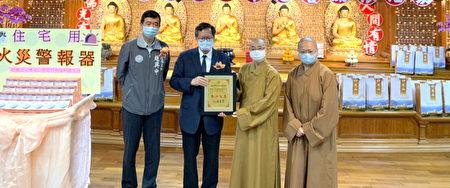 桃園市長鄭文燦頒發感謝狀。