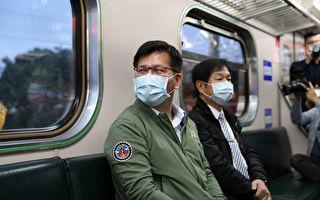 太鲁阁号事故地点通车 林佳龙搭首班列车
