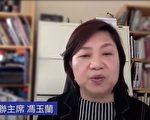 大纪元印刷厂遇袭 港加联主席:零容忍