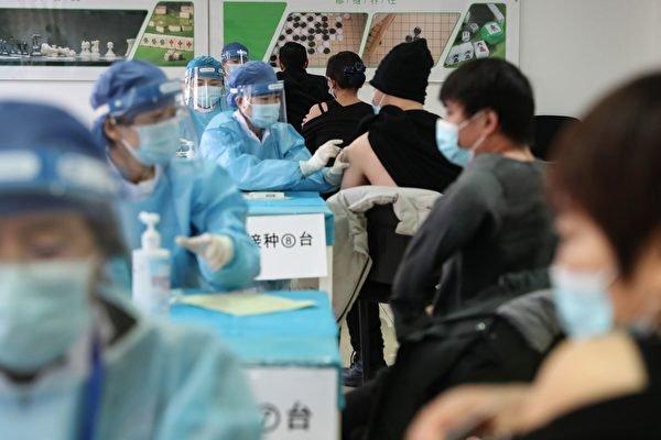 中国网民愿自费打辉瑞 国产疫苗免费也不打
