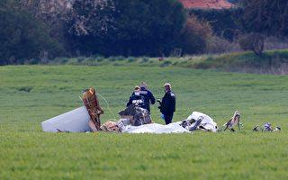组图:法国轻型飞机坠毁 造成至少4人死亡