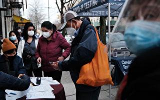 50岁以上纽约市民接种疫苗无需预约