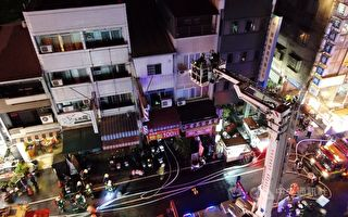 中华夜市深夜火警  死亡3童皆特殊家庭