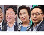 香港大纪元遭袭 韩国各界谴责中共暴行