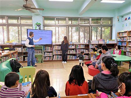 台中新社圖書分館舉辦,說演故事活動啟蒙兒童語言能力。