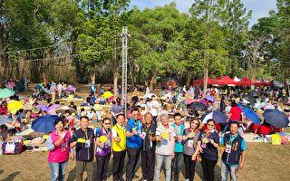 竹山公园首度办野餐会  民众齐聚欢度周末