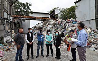 多管齊下 處理嘉義市青年街非法廢棄物