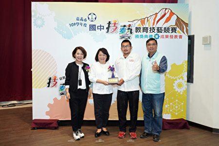 嘉义高工林宏昇受奖。