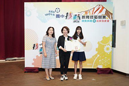 玉山国中陈俞伶同学受奖。