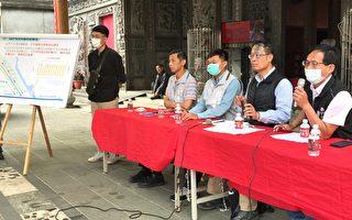 竹市戰備水井運作一年 北水局召開說明會釋疑