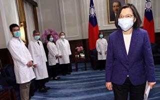 少子女化 总统盼更多年轻医师投入儿童医疗