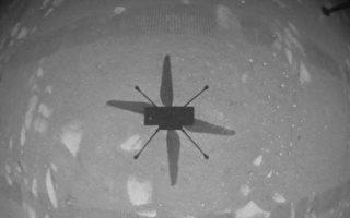 歷史性一步 NASA創新號火星直升機成功首飛