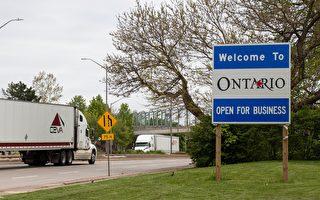 入安省禁令收紧 渥太华警方:加强执法不开罚单