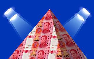 【财商天下】中国庞氏骗局 贾跃亭的乐视帝国